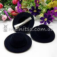 Основа для заколки - шляпка 5,5 см, черный
