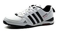 Кроссовки мужские Adidas Terrex Xking, белые, фото 1