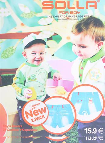 Трусы для малышей до 2 лет «SOLLA» коттон, высокое качество, фото 2