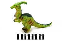 Динозавр музичний