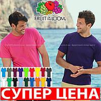 Мужская футболка легкая 100% хлопок 61-082-0