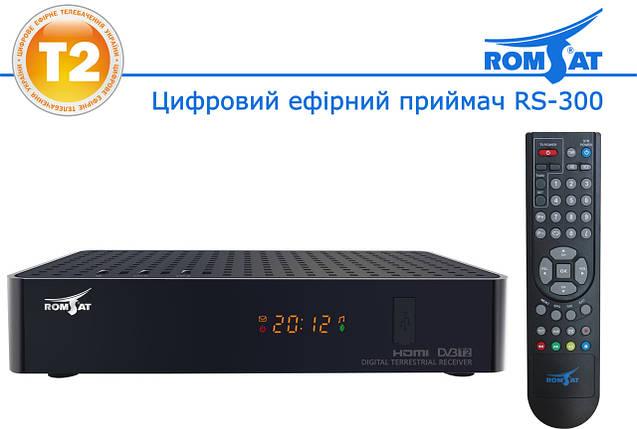Пульт ДУ к приемнику Romsat RS-300, фото 2