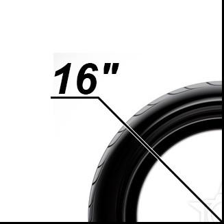 Шины R16