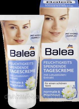 Увлажняющий дневной крем для нормальной и сухой кожи лица  Balea Feuchtigkeitsspendende Tagescreme 50 мл
