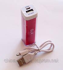 Универсальная  батарея  ( mobile power bank) 2600 mAh, GLK-H55, red, фото 2