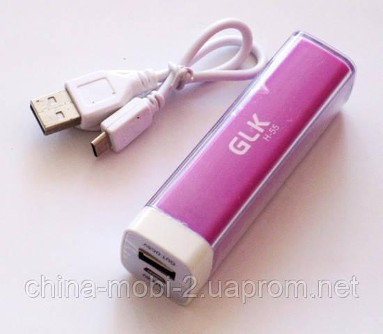 Универсальная  батарея    mobile power bank  2600 mAh, GLK-H55, pink
