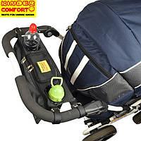 Органайзер для коляски (Kinder Comfort, чёрный)