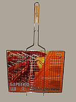 """Решетка """"Stenson"""" для гриля и барбекю 70*45*36 см от 10 штук"""