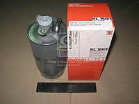 Фильтр топлива BMW, LAND ROVER (производитель Knecht-Mahle) KL160/1