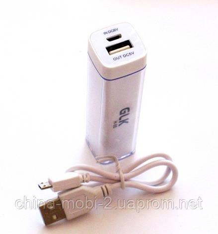 Универсальная  батарея    mobile power bank  2600 mAh, GLK-H55, white, фото 2