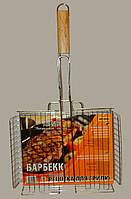 """Решетка """"Stenson"""" для гриля и барбекю 56*31*24*5.5 см"""
