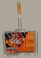 """Решетка """"Stenson"""" для гриля и барбекю 69*41*32 см от 10 штук"""