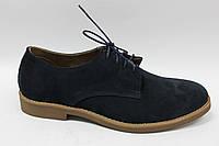 Замшевые мужские синие туфли
