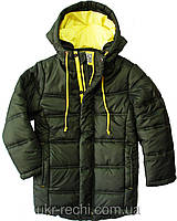 Зимняя куртка для мальчика ТМ Bogi