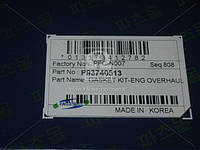 Прокладка FULL с прокладки ГБЦ CHEVROLET F14D3/F16D3 (производитель PARTS-MALL) PFC-N007