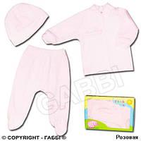 Детский костюм *Малявочка* (3 предмета)
