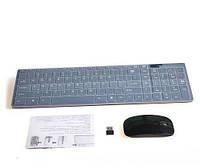 Мышка + клавиатура KEYBOARD wireless k06 (30)