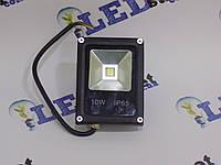 Прожектор светодиодный матричный 10 Вт Стандарт