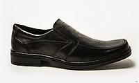 Мужские кожаные туфли Офицер , фото 1