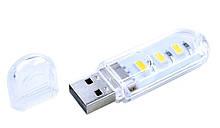 USB лампочка flash