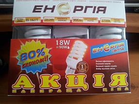 Энергосберегающая лампа Энергия ES 1827 T 18W