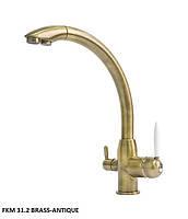 Кухонный смеситель Fabiano.FKM 31.2(Brass Antique)