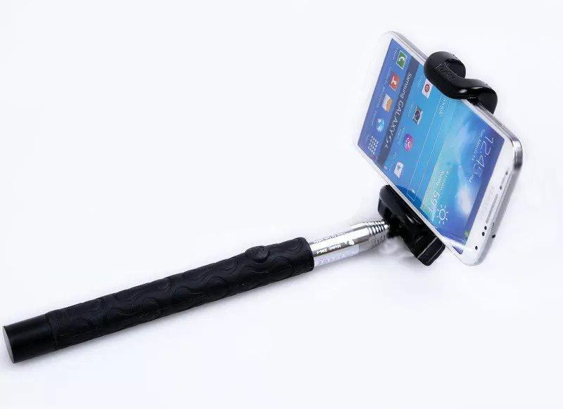 Палка для селфи с Bluetooth S4 Black