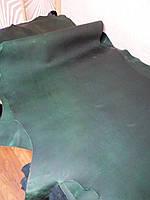 """Натуральная кожа """"Крейзи-хорс"""", самое высококачественное сырье Бычина, цвет зеленый"""