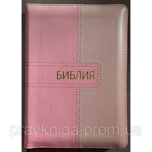 Библия на замочке. Розовая. С индексами и золотым обрезом.