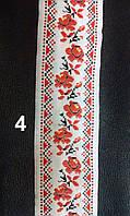 Тесьма с украинским орнаментом 3см №4