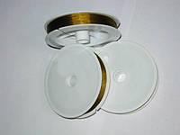 Тросик ювелирный золото 0,3мм (10м) 10шт
