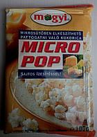 Попкорн Mogyi со вкусом Сыра 100гр Венгрия