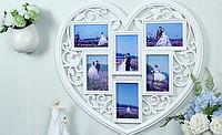 Мультирамка в виде большого сердца «Ажурное сердце» на 6 фотографий,белая