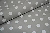 Ткань с большими белыми горохами 25 мм на сером фоне (№11).