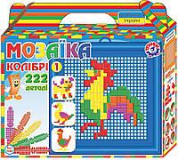 "Мозаика Стандартная ""Колибри 1"" 222 детали. 1080 Технокомп"