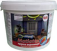 """Краска акриловая водно-дисперсионная """"Ispolin"""" Matlatex 5л"""
