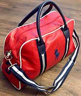 Сумка брендовая дорожная Polo красная, для спорта, спортивная, для зала