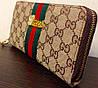 Кошелек Gucci женский бежевый брендовые кошельки