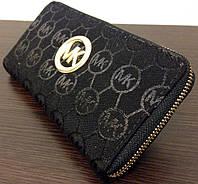 Кошелек женский брендовый Michael Kors черный майкл корс