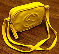 Сумка Gucci желтая через плечо
