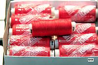 Нитки швейные «Идеал» №610 10шт