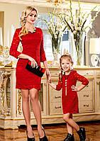 Нежное Гипюровое Платье для Мамы и Дочки Красное L-XXL
