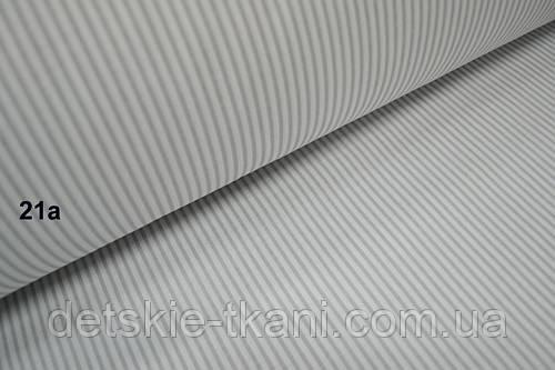 Ткань с мелкой серой полоской (№21а).