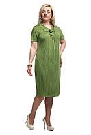 Женское повседневное платье большого размера