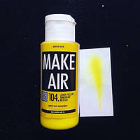 Краска для бодиарта MAKE AIR — лимонная жёлтая (104) 60мл
