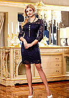 Нежное Облегающее Гипюровое Платье Синее M-XXL