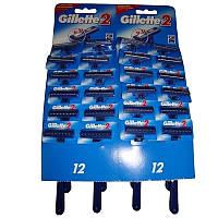 """Станок для бритья одноразовый """"Gillette 2"""" (24 штук)"""