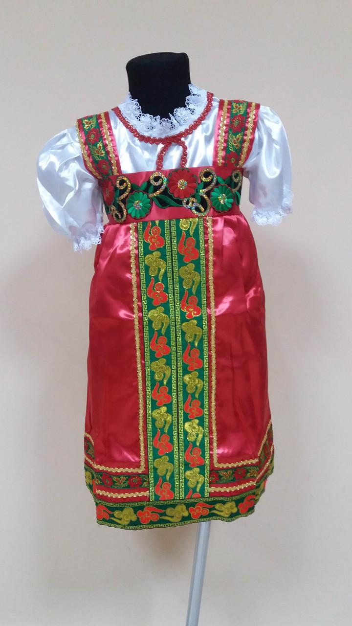 Прокат карнавальный костюм Матрешка, р.110-116