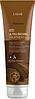 Lakme тонирующая маска Ultra Brown для насыщения цветом коричневых оттенков Teknia 1Л