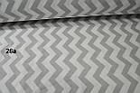Ткань со светло-серым зигзагом, плотность 125 г/м.кв, № 26а, фото 5